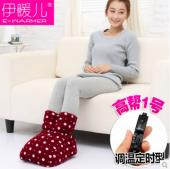 伊暖兒 高幫一號·櫻花三檔調溫USB暖腳寶 電暖鞋(至尊款)含電源變壓器