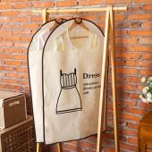 外貿原單 棉麻系列-衣套防塵罩三件套(小號米黃色)Dress