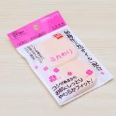 日本進口ソミール去菌粉撲化妝海綿化妝工具干濕兩用加厚化妝細膩013005