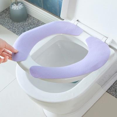 馬桶墊坐墊純色坐便套可水洗家用粘貼式馬桶貼加厚馬桶圈墊三對裝(大號3對裝)