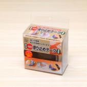 日本進口膠帶可撕樓梯廁所衛生間自粘防滑貼浴室老人小孩防滑膠帶 012216