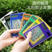 迷你薄卡片太陽能學生財務硅膠軟鍵盤計算器簡約創意便攜小計算機 透明觸摸型