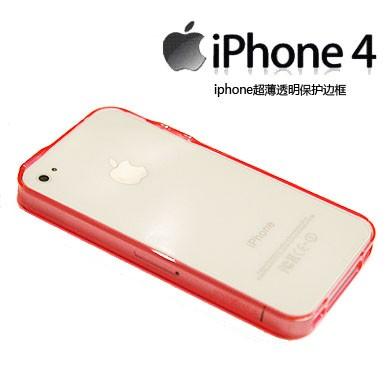 iphone4透明邊框保護套(粉色透明)