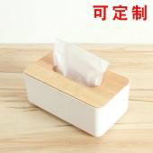 紙巾盒定制LOGO 可定制包裝/無包裝紙巾抽專用鏈接
