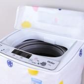 洗衣機罩套洗衣機防水防曬罩全自動洗衣機套通用防塵滾筒蓋布(直筒款)