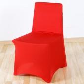 彈力椅子套餐椅罩防塵套酒店宴會婚慶座椅套凳子罩(純色全包款)