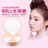 彩妝美容工具 干濕兩用化妝海綿粉撲(圓形6片裝)