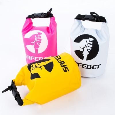 戶外防水袋防水包游泳收納袋沙灘浮潛裝備小號防偷密封桶包漂流袋 2升 038