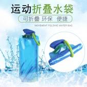 旅游野營旅行便攜水桶戶外運動水袋騎行登山透明手提式折疊水壺飲水盛水儲水