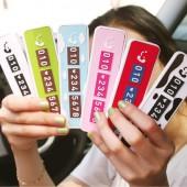 卡通彩色停車牌挪車卡電話號碼牌車載車內創意移車汽車用品汽車裝飾卡
