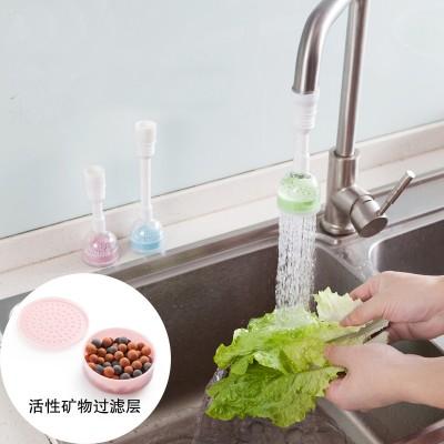 水龍頭防濺花灑家用自來水過濾嘴廚房用品濾水器噴頭過濾器節水器(短款)FTK090