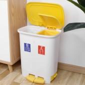 分類垃圾桶家用腳踏垃圾收納桶廚房干濕分離垃圾桶帶蓋雙桶大號  20L(寬款)