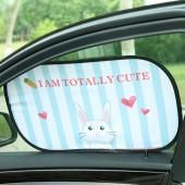 汽車遮陽簾車內防曬隔熱遮陽擋車載遮光板前擋靜電貼膜側窗車窗簾 大號 378