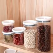 廚房塑料保鮮密封罐五谷雜糧豆子糧食儲存儲物罐子家居食品收納盒(特大號700ml)