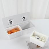 小型茶幾分類垃圾桶果皮紙屑收納盒長方形帶蓋桌面分類垃圾桶(2格)