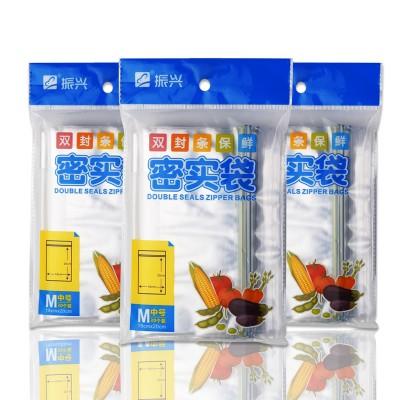 30年老品牌振興 家用加厚30只雙封條自封密封保鮮袋密實袋加厚食品食物存儲袋(30個裝)BXM6521