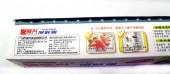 30年老品牌振興 保鮮膜大卷廚房盒裝特惠裝冰箱專用微波爐食品pe家用保鮮膜(30cm*60m)盒裝 BX642