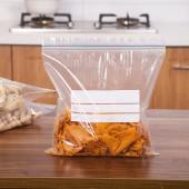 30年老品牌振興 特惠30只雙封條自封密封保鮮袋密實袋加厚食品食物食物標記存儲袋(30只裝)BXM6523