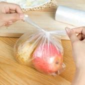 保鮮袋一次性保鮮食品袋手撕袋抽取式保鮮袋加厚食品袋冰箱保鮮袋(150只裝)