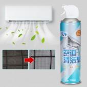 空調清潔劑家用免拆免洗空調掛機通用神器去味除垢泡沫空調清洗劑 全球倉(520ml)中文包裝 灰藍罐