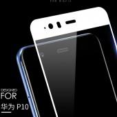 華為P30鋼化膜手機絲印保護膜Mate30/P20/P30/P40全屏手機貼膜覆蓋抗摔耐磨