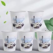 家用印花一次性環保原木漿紙杯辦公室商用加厚冷熱杯紙杯子不滲漏(50只裝)