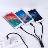 三合一手機數據線iPhone蘋果華為oppo小米一拖三充電線車載安卓3a多頭充電器通用(1.2M)
