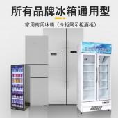 冰箱疏通器排水孔疏通水道神器冰箱冷藏排水管積水管道出水孔堵塞清潔器(100ML)