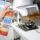 廚房油污清潔劑強力去油污泡沫清洗劑家用抽煙機廚具清新祛味神器 全球倉(520ML) 橘罐