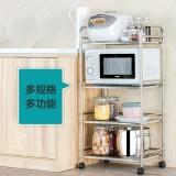 廚房烤箱微波爐收納架多層儲物架鍋架雜物整理架落地式不銹鋼置物架(四層)