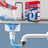 管道疏通劑廚房地漏排水管油污毛發溶解劑水槽廁所除臭通下水道 全球倉(10袋/盒)